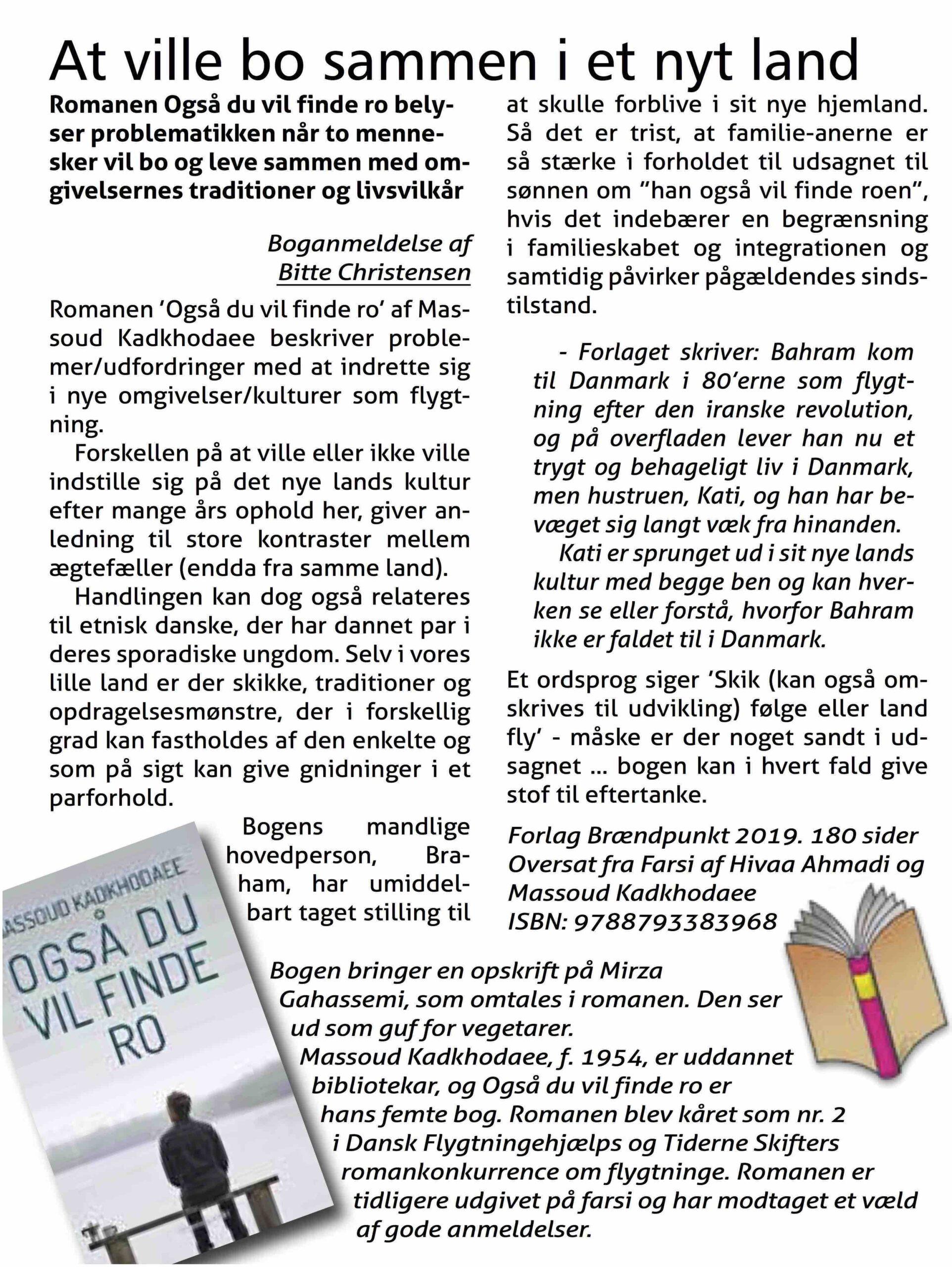 Anmeldelse Tårnby Bladet